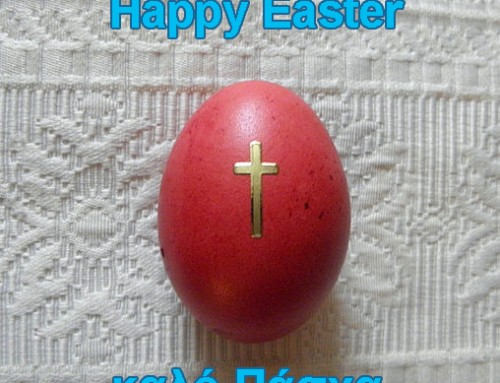 Easter and Greek Easter Ideas